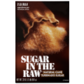 Save 50¢ off any Sugar In The Raw® box except for the 25 count packet box.