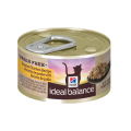 BUY 2 CANS, GET 1 FREE of any Hill's® Ideal Balance® wet canned cat food