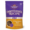 Save $3.00 on any Old Mother Hubbard® Gourmet Goodies Dog Treats