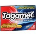 Save $1.00 off any Tagamet® product