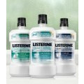Save 75¢ off ONE (1) LISTERINE® SMART RINSE® Anticavity Mouthwash (500ml)