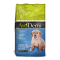 Save $5.00 off AvoDerm® dry dog or cat food 3.5lb or larger