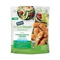 Save $1.50 off TWO (2) PERDUE® Frozen Fully Cooked Chicken Products