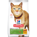 Save $3.00 Off Any Bag Hill's® Science Diet® dry cat food