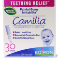 Save $2.00 off any Boiron Camilia 30 Dose
